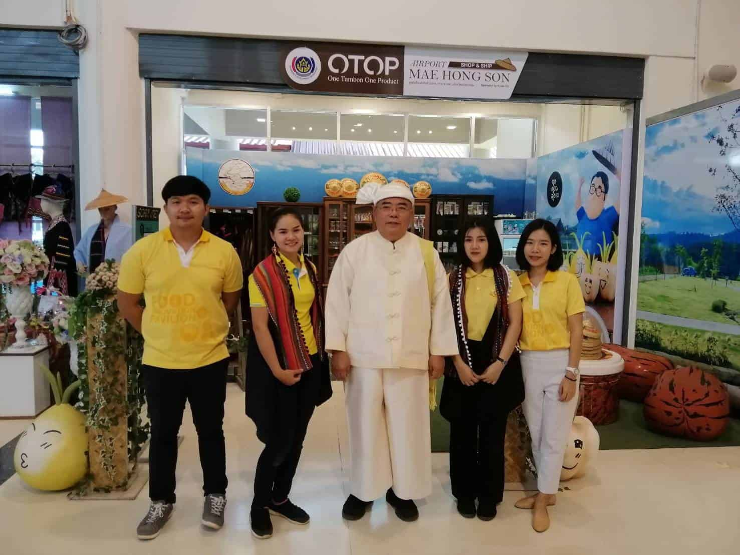 รุกหน้าการตลาด เปิดร้านจำหน่ายผลิตภัณฑ์ OTOP ผลิตภัณฑ์ศิลปาชีพ Shop & Ship